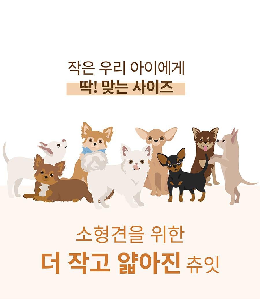 it 츄잇 소형견용 (플레인/산양유)-상품이미지-0