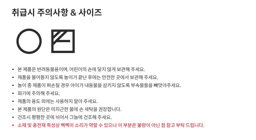 댄 토이스토리 플러시스틱 버즈-상품이미지-3
