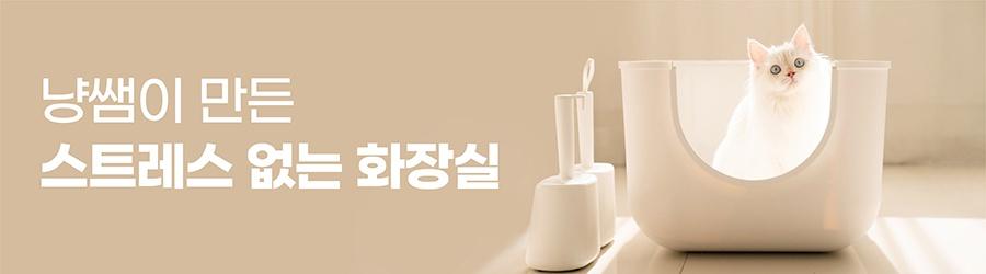 냥쌤 더스트제로 벤토나이트 모래 6kg (무향/피톤치드향)-상품이미지-0