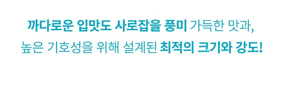 it 츄잇 중대형견용 (플레인/산양유)-상품이미지-33