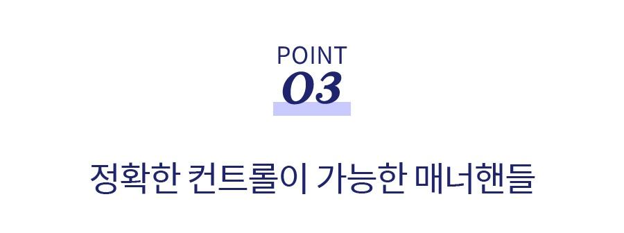 닥터설 딸칵하네스&길이조절 리쉬-상품이미지-49