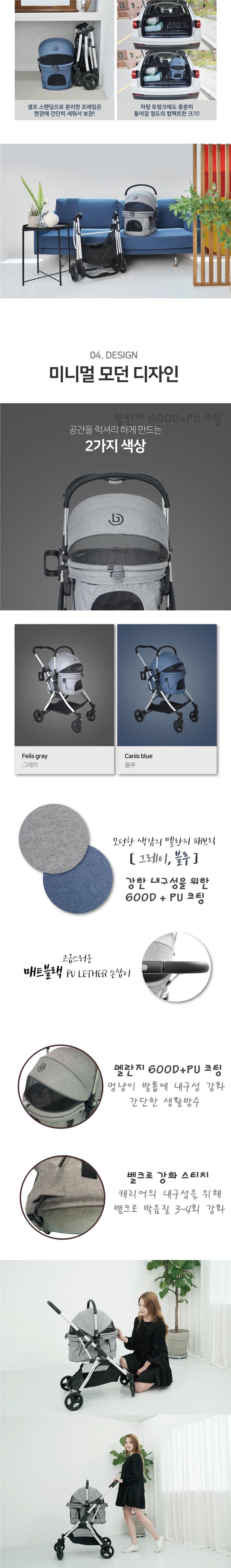낫쏘빅 도로시 유모차 (펠리스그레이/캐니스블루)-상품이미지-3