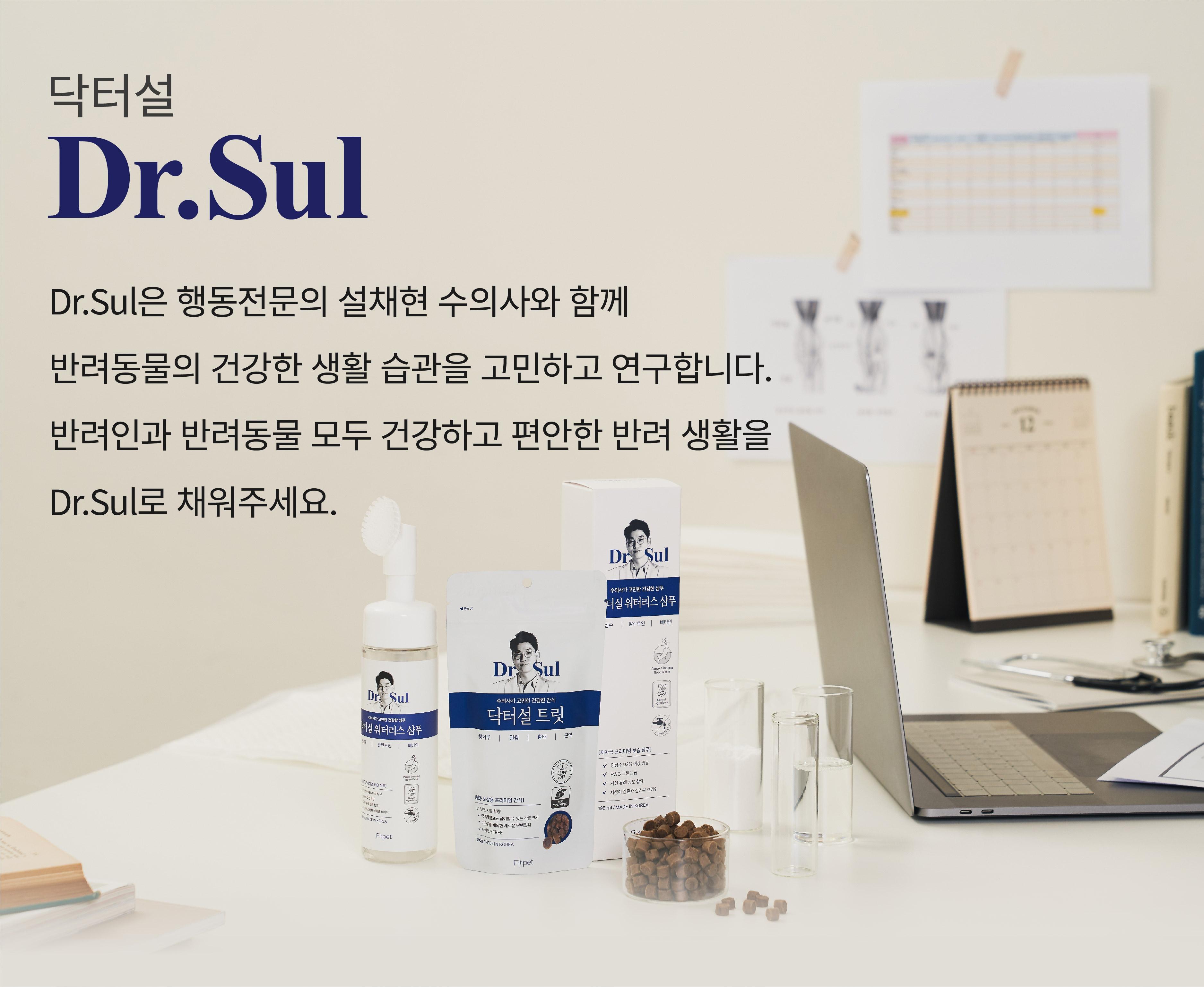 닥터설 바이탈 워터 (15g*8포)-상품이미지-7
