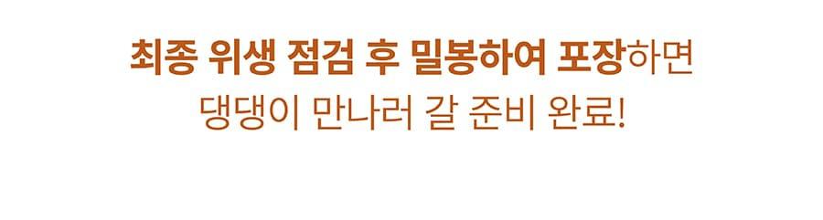 [오구오구특가]it 츄잇 만두 닭/오리/칠면조 (3개세트)-상품이미지-28