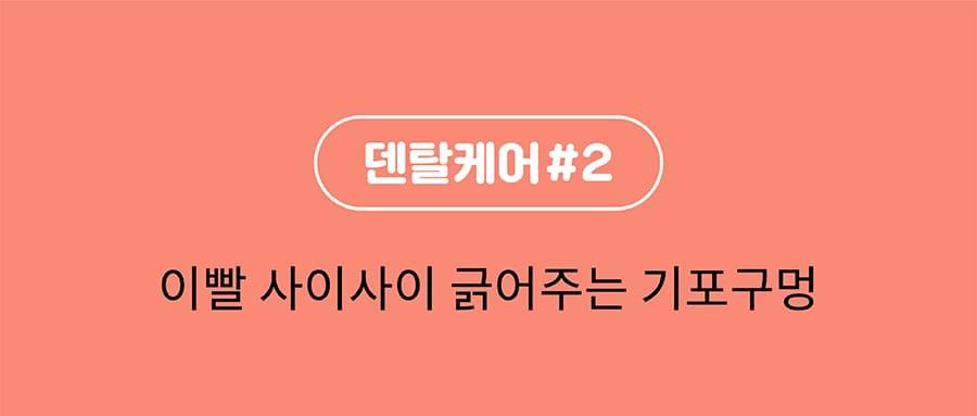 it 더 잇츄 캣 핑퐁 파티믹스 팩-상품이미지-14
