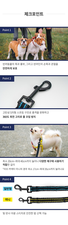닥터설 충격완화 리쉬 커넥터 (일반/미니)-상품이미지-10